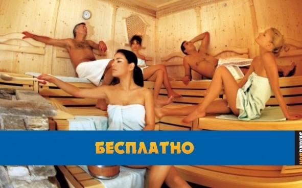 porno-v-saune-v-basseyne-v-saune