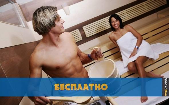 smotret-v-saune