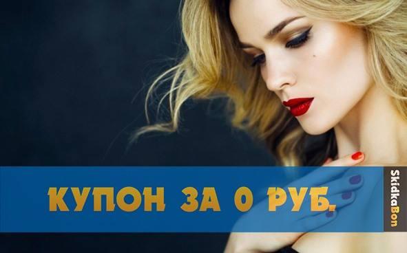 Витамины orthomol для женщин волосы и ногти