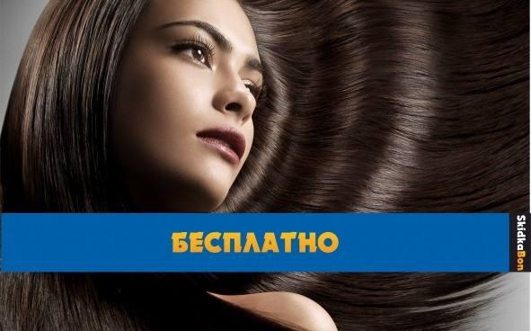 Гомеопатия при выпадении волос у женщин отзывы