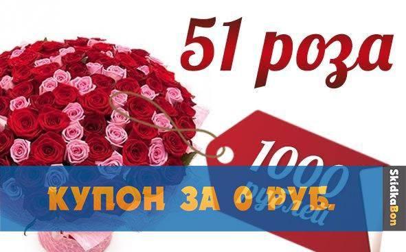 Цветы доставка цветов оптовая по россии — photo 12