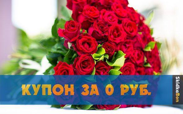 Цветы герберы букет цена за штуку, букет из трех гербер
