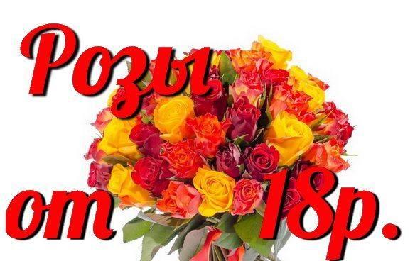Магазина букет доставка тюмень букеты живых цветов